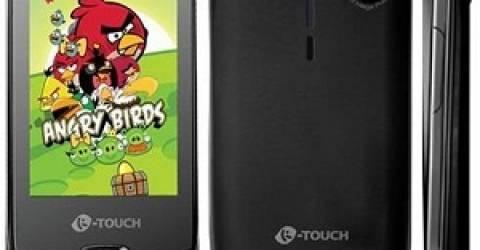 K-Touch nerenin malı